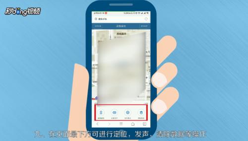 小米手机的品牌定位_小米手机定位发声_小米5手机丢了如何定位