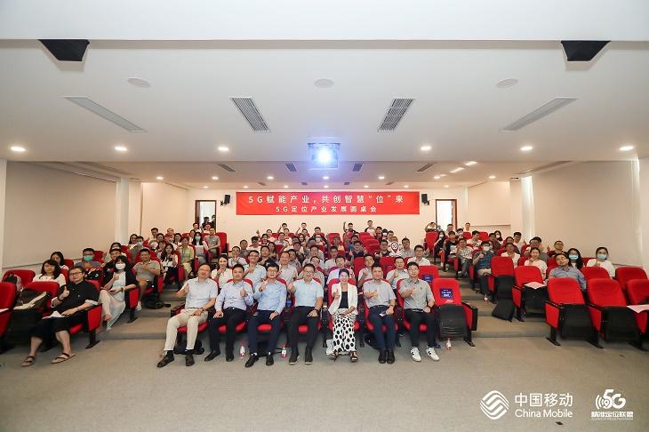 中国移动手机定位