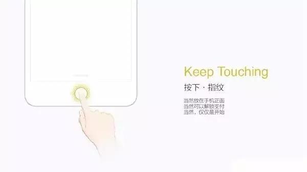 zuk手机定位