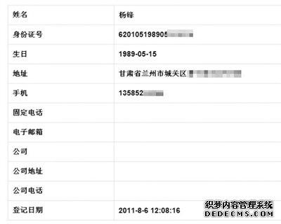 开房记录查询网址是多少_查开房记录 网址_开房记录 网址